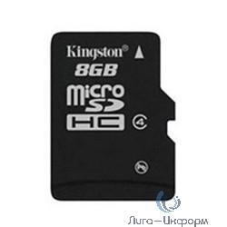 Micro SecureDigital 8Gb Kingston SDC4/8GBSP {MicroSDHC Class 4}