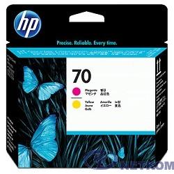 HP C9406A Печат.Головка №70 Пурпурная и жёлтая