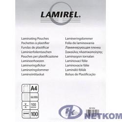 Lamirel Пленка для ламинирования CRC LA-7865801 (А4, 100мкм, 100 шт.)