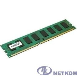 Crucial DDR3 DIMM 8GB (PC3-12800) 1600MHz CT102464BD160B