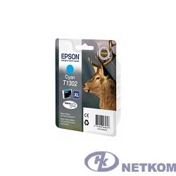 EPSON C13T13024010/12  T1302 Картридж для Epson Stylus SX525WD/ SX620FW, Epson Stylus Office BX320FW/BX525WD/ BX625FWD, голубой, XL (cons ink)