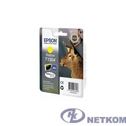 EPSON C13T13044010/12 T1304 Картридж для Epson Stylus SX525WD/ SX620FW,  Stylus Office BX320FW/BX525WD/ BX625FWD, желтый, XL (cons ink)