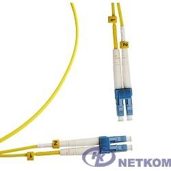 Hyperline FC-D2-9-LC/UR-LC/UR-H-2M-LSZH-YL (FC-9-LC-LC-UPC-2M) Патч-корд волоконно-оптический (шнур) SM 9/125 (OS2), LC/UPC-LC/UPC, duplex, LSZH, 2 м