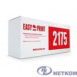 EasyPrint TN-2175  Картридж  LB-2175 для Brother HL-2140/2150/DCP-7030/MFC-7320 (2600 стр.)