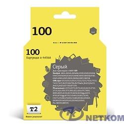 T2 C9368HE Картридж (IC-H9368) №100 для HP Deskjet 460/6543/6843/9803/Photosmart 325/335/475/Pro B8353, серый,