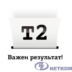T2 C8771HE Картридж  №177 для HP Photosmart 3213/8253/C5183/C6183/D7163/D7463, голубой,  С ЧИПОМ, 350 стр.