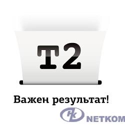 T2 C8772HE Картридж №177 для HP Photosmart 3213/8253/C5183/C6183/D7163/D7463, пурпурный,  С ЧИПОМ, 350 стр.
