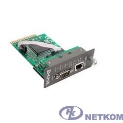 D-Link DMC-1002 PROJ Модуль SNMP управления для DMC-1000
