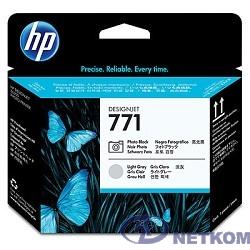 HP CE020A печатающая головка HP 771 Photo Designjet (черный/светло-серый)