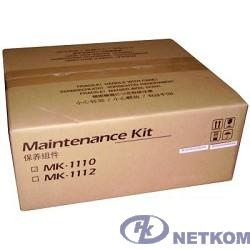 Kyocera-Mita MK-1110 Ремкомплект {FS-1040, FS-1060DN, FS-1020MFP, FS-1120MFP, FS-1025MFP, FS-1125MFP, (100 000стр.)}