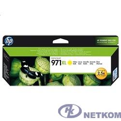 HP CN628AE Картридж №971XL, Yellow {Officejet Pro X451dw, X476dw, X551dw, X576dw, Yellow}