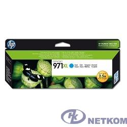 HP CN626AE Картридж №971XL, Cyan {Officejet Pro X451dw, X476dw, X551dw, X576dw, Cyan}