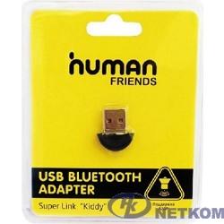 CBR Адаптер Bluetooth  Human Friends Kiddy, V4.0, A2DP, 3 Мбит/сек., Kiddy