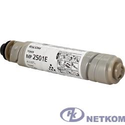 Ricoh 841769/841991/842009/842341 Картридж тип MP 2501E Aficio MP2001/2001L/2001SP/2501L/2501SP, (9000стр) (842009)