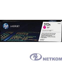 HP CF383A Картридж ,Magenta{LaserJet Pro MFP M476, Magenta, (2700стр.)}