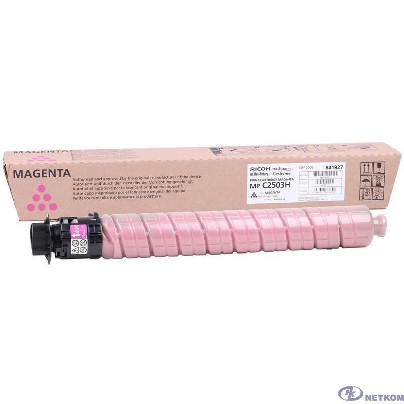 Ricoh 841927 Картридж тип MPC2503H, Magenta Ricoh MPC2003/2503, (9500стр)(841927)