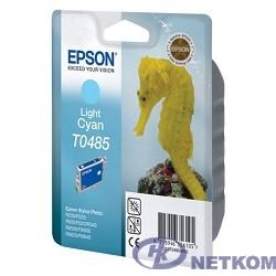 EPSON C13T04854010 Epson картридж к St.R200/300/RX500/600/620 (светло-синий) (cons ink)
