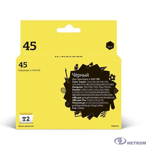 T2  51645AE  Картридж (IC-H51645) для HP DJ  850C/970C/1600C , №45, BK