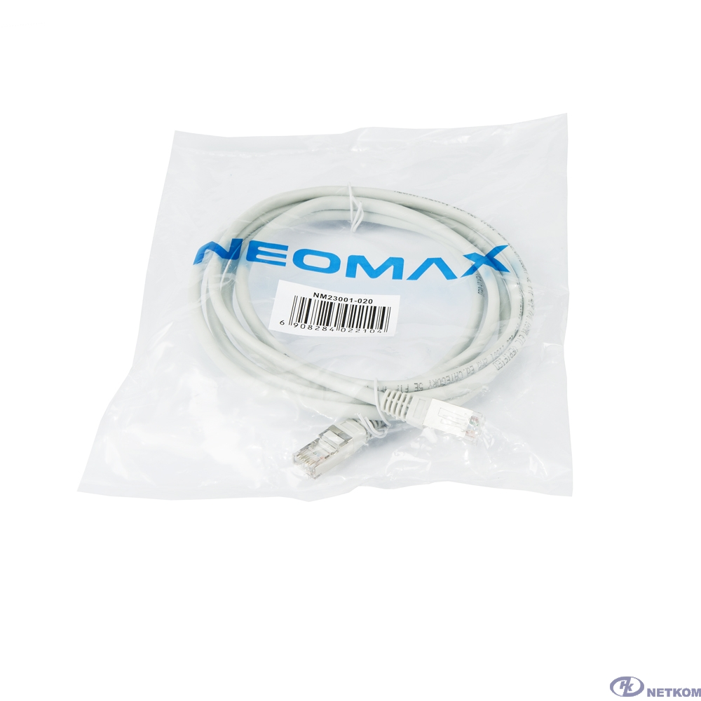 NEOMAX (NM23001-020) Шнур коммут. FTP 2 м., гибкий, Кат. 5е, многожильный