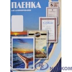 Office Kit Пленка PLP111*154/80 (111х154, 80 мик, 100 шт.)