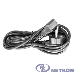5bites VDE107518 Кабель питания  PSU-220V 3x0.75mm VDE (с заземлением), евро вилка, 1.8м