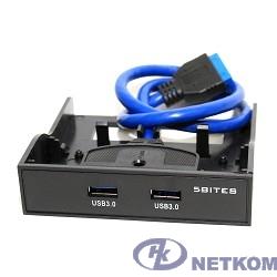 """5bites FP183P Панель лицевая в 3.5"""" отсек корпуса ПК, 2*USB3.0"""