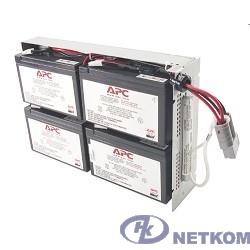 APC RBC24 Батарея {для SU1400RM2U, SU1400RMI2U}