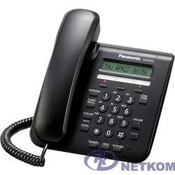 Panasonic KX-NT511ARUB IP телефон