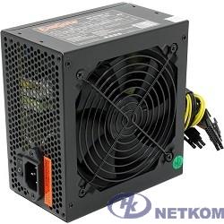 Exegate EX221638RUS Блок питания 500W ATX-500NPXE(+PFC), black, 12cm fan, 24+4pin, 6pin PCI-E, 3*SATA