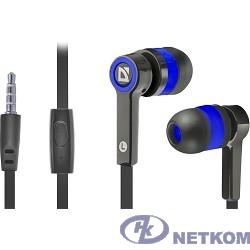 Defender Pulse 420 черный + синий, вставки [63423]