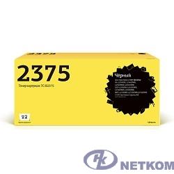 T2 TN-2375 Картридж (TC-B2375) для Brother HL-L2300DR/L2340DWR/DCP-L2500DR/L2520DWR/MFC-L2700WR (2600 стр.)