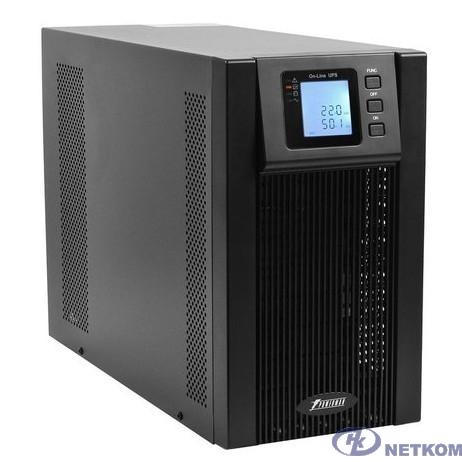 Powerman ИБП Online 3000 Plus