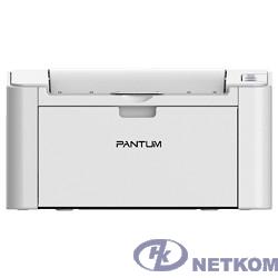Pantum P2200 Принтер лазерный, монохромный, А4, 20 стр/мин, 1200 X 1200 dpi, 128Мб RAM, лоток 150 листов, USB, серый корпус