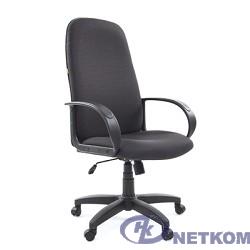 Офисное кресло Chairman  279  JP15-1 черно-серый ,  (1138104)