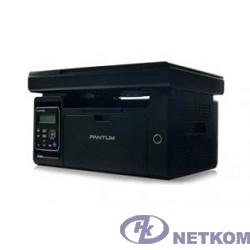 Pantum M6500 МФУ лазерное, монохромное, копир/принтер/сканер (цвет 24 бит), 22 стр/мин, 1200 x 1200 dpi, 128Мб RAM, лоток 150 стр, USB, черный корпус