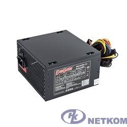 Exegate EX221637RUS Блок питания 450W ATX-450NPXE(+PFC), black, 12cm fan, 24+4pin, 6pin PCI-E, 3*SATA