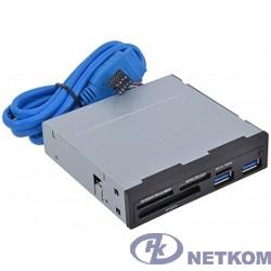 USB 2.0 Card reader SDXC/SD/SDHC/MMC/MS/microSD/xD/CF + 2 порта USB 3.0 (черный) [GR-152UB]