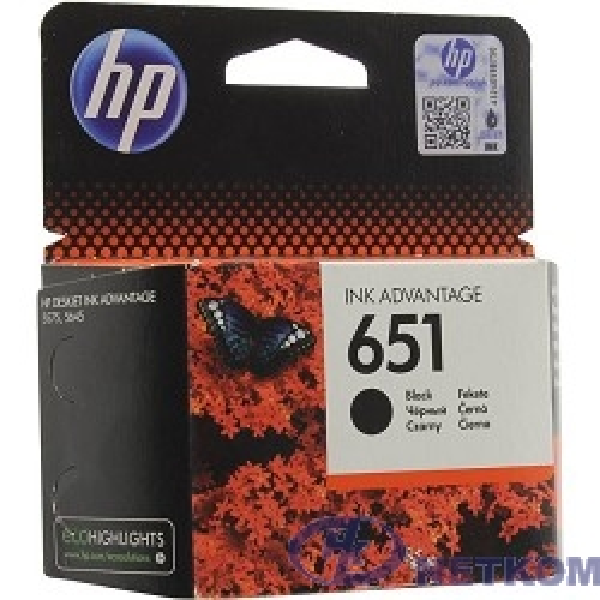 HP C2P10AE Картридж №651, Black {Deskjet Ink Advantage 5645, 5575}