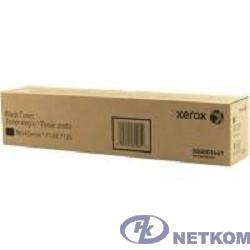 XEROX 006R01647 Тонер-картридж голубой XEROX Versant 80 Press {GMO}