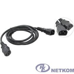 VCOM CE001-CU0.75-1.8 Кабель монитор - компьютер 220V (UPS -> устройство) VCOM <VDE> 3G*0.75mm (CE001-CU)1.8м