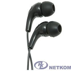 Gembird MP3-EP16, черный