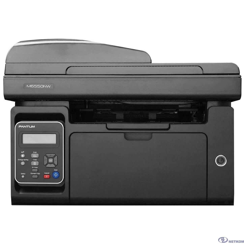 Pantum M6550NW МФУ лазерное, монохромное, копир/принтер/сканер (цвет 24 бит), 22 стр/мин, 1200 x 1200 dpi, 128Мб RAM, лоток 150 стр, USB, RJ45, Wi-Fi, черный корпус