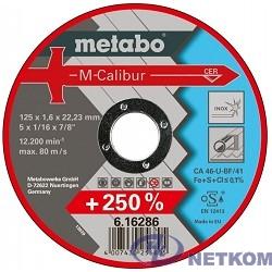 Metabo 616286000 Круг отр. M-Calibur125x1,6мм,керам.зерно