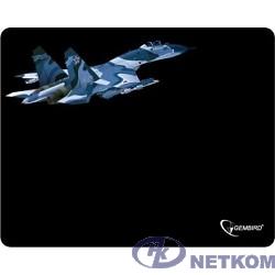 """Коврик для мыши Gembird MP-GAME8, рисунок- """"самолет"""", размеры 250*200*3мм"""