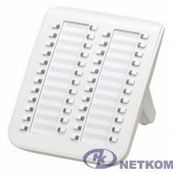Panasonic KX-DT590RU Цифровая консоль Panasonic KX-DT590RU (48 кнопок)