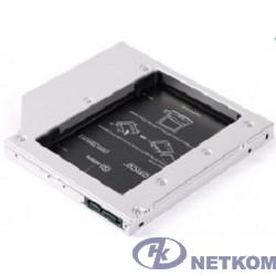 ORICO L95SS-SV Салазки для подключения HDD 2,5'' в отсек привода ноутбука Orico L95SS-SV, шт