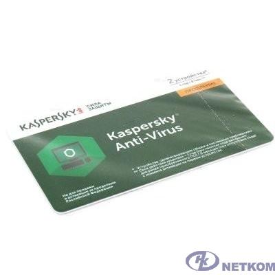 KL1171ROBFR Kaspersky Anti-Virus Russian Edition. 2-Desktop 1 year Renewal Card [850051]