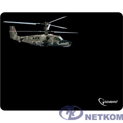 """Коврик для мыши Gembird MP-GAME4 рисунок- """"вертолет-2"""", размеры 250*200*3мм"""