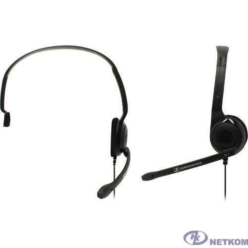 SENNHEISER PC 2 CHAT черный (2м) накладные [504194]
