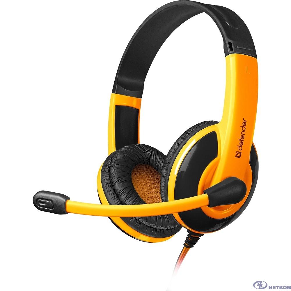 Defender Warhead G-120 черный + оранжевый, кабель 2 м  [64099]